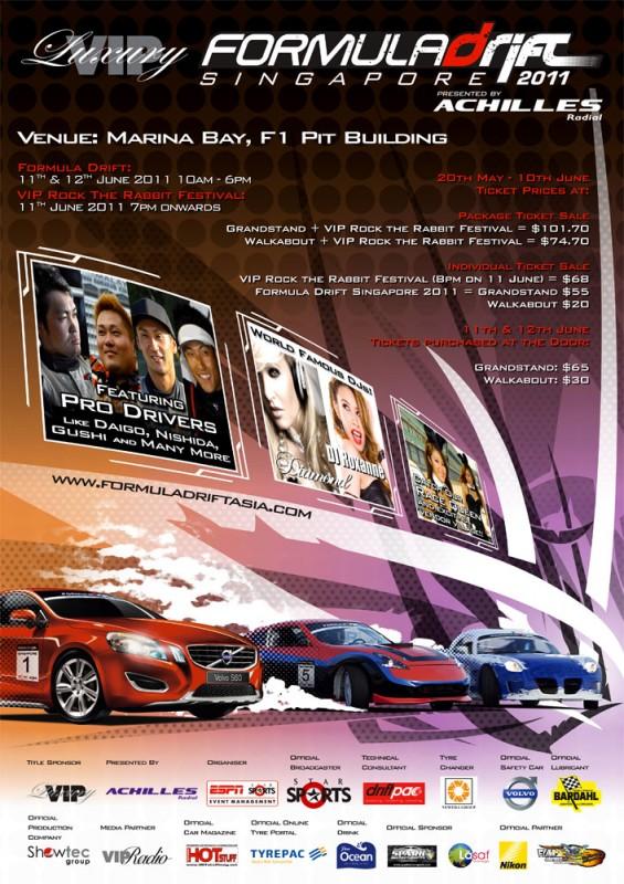 FDSg2011_Poster_06
