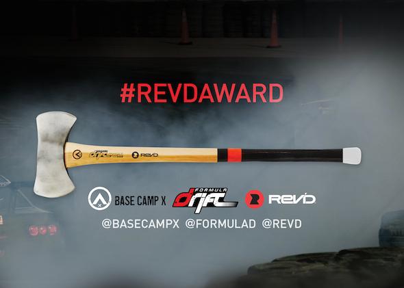 REVD AWARD FINAL