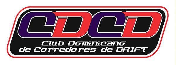 CDCD-600w