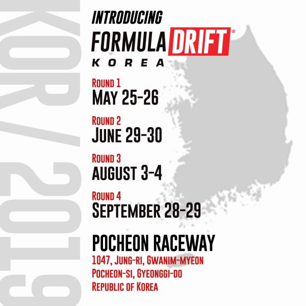 Formula Drift 2019 Schedule FORMULA DRIFT 2019 SCHEDULES ANNOUNCED – Formula DRIFT BLOG